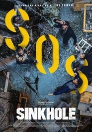 Sinkhole (2021)