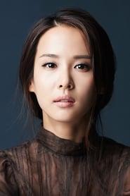Photo of Cho Yeo-jeong
