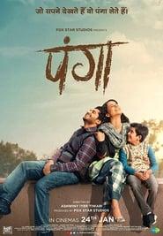 Panga 2020 Hindi Movie, The film releases on January 24, 2020
