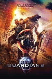 Guardians (2017)