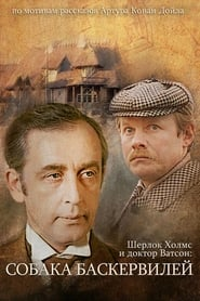 The Adventures of Sherlock Holmes and Dr. Watson: The Hound of the Baskervilles Poster