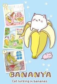 Bananya: Temporada 1