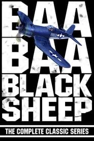Black Sheep Squadron (1976)