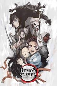Demon Slayer: Kimetsu no Yaiba: Sibling's Bond (2020)