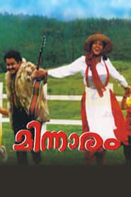 image for movie Minnaram (1994)