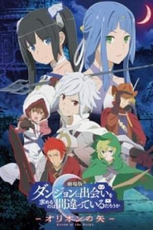 DanMachi : Arrow of the Orion streaming vf