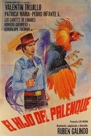 El hijo del palenque (1977)