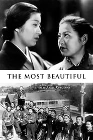 The Most Beautiful (1944)