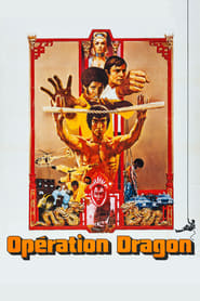 Opération Dragon streaming vf