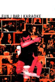 Fun Bar Karaoke (1997)