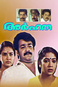 image for movie Arhatha (1990)