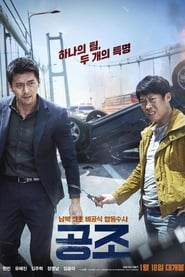 Confidential Assignment streaming vf