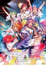 LIVE 2018 Walküre wa Uragiranai at Yokohama Arena