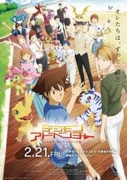 Digimon Adventure : Last Evolution Kizuna streaming vf