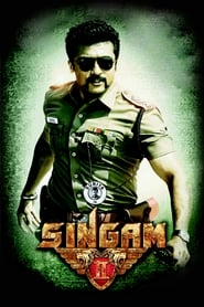 Singam II (2013)