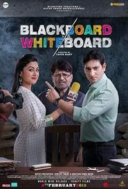 Blackboard vs Whiteboard 2019 Hindi Movie JC WebRip 300mb 480p 1GB 720p 3GB 7GB 1080p