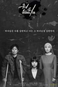 Original Sin (2018)