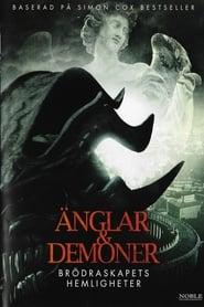 Illuminating Angels & Demons (2005)