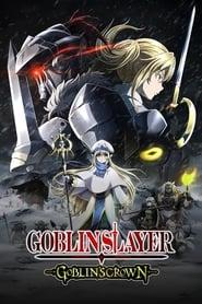 Goblin Slayer: Goblin's Crown (2020)