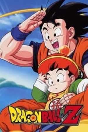 Dragon Ball Z Full online