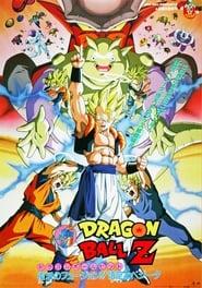 Dragon Ball Z: Zenbu Misemasu Toshi Wasure Dragon Ball Z! streaming vf
