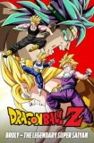 Download and Watch Movie Dragon Ball Z: Broly – The Legendary Super Saiyan (1993)