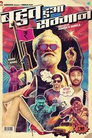 Bahut Hua Sammaan 2020 Hindi Movie HS WebRip 300mb 480p 1GB 720p 2.5GB 1080p