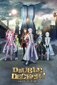 Double Decker! Doug & Kirill: Temporada 1