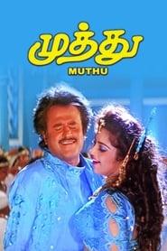 Muthu streaming vf