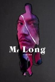 Mr. Long streaming vf