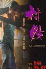 Mainland Prostitute Full online