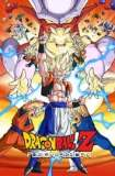 Streaming Full Movie Dragon Ball Z: Dead Zone (1989) Online