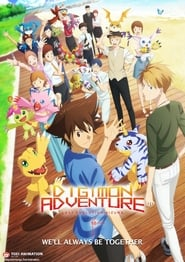 Digimon Adventure: Last Evolution Kizuna streaming vf