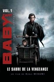 Baby Cart vol.1: Le Sabre de la vengeance Poster