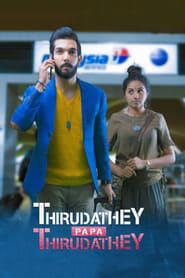 Thirudathey Papa Thirudathey streaming vf