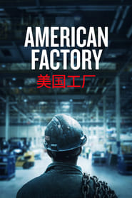 American Factory streaming vf