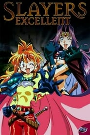 Slayers Excellent movie full