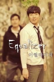 Equalizer (2015)