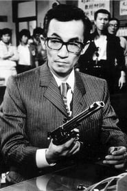 Big Magnum Kuroiwa