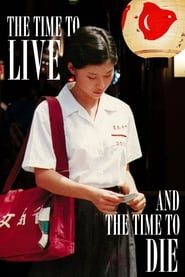 The Time to Live and the Time to Die (1985)