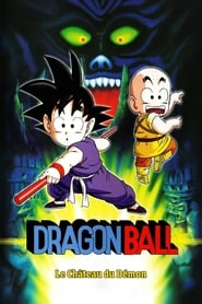 Dragon Ball - Le Château du démon streaming vf