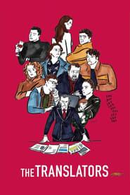 The Translators (2019)
