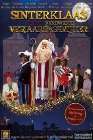 Sinterklaas en de verdwenen verjaardagsmijter Poster