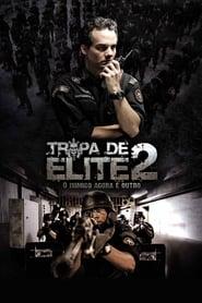 Troupe d'élite : L'Ennemi intérieur streaming vf