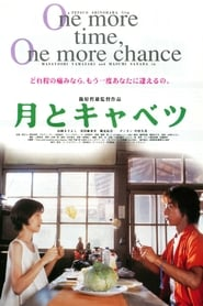 One More Time, One More Chance (1996)