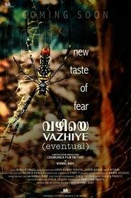 Vazhiye ()