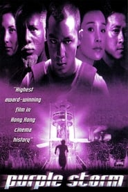 image for movie Purple Storm (1999)