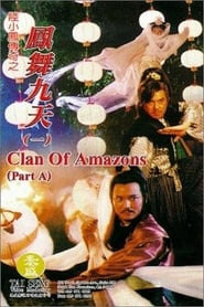 image for movie Clan of Amazons (1996)