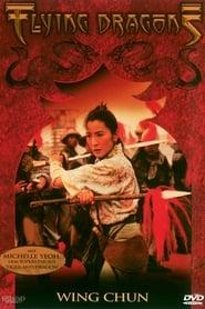 Wing Chun streaming vf