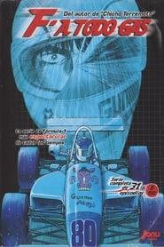 F (1988)